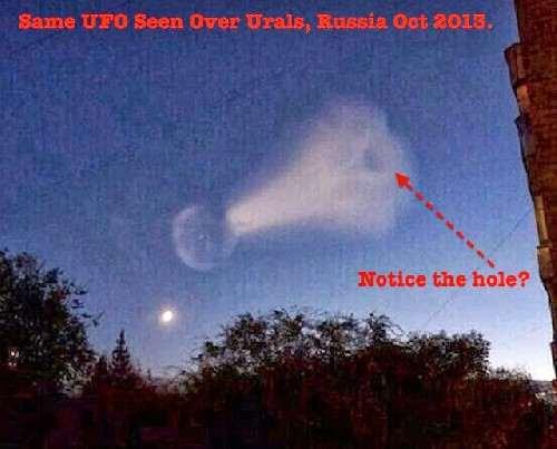 ロシアでクラゲ型UFOが撮影される