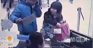 【動画】包丁を持った銀行強盗を指差して笑う窓口の女性が話題に