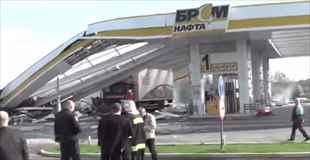 【動画】ウクライナのガゾリンスタンドの爆発がヤバイ