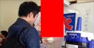 【画像】日本のカキ氷がクレイジーだと海外で話題に