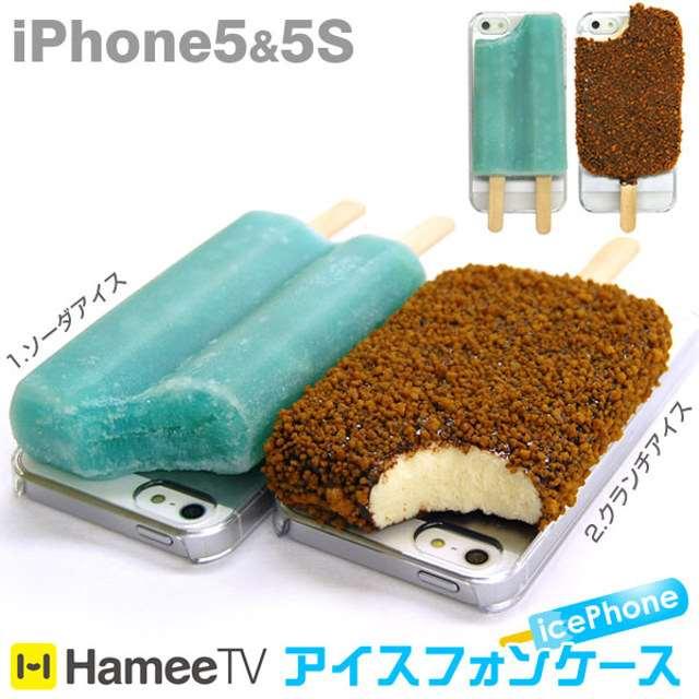 ice-cream-iphone-cases-1