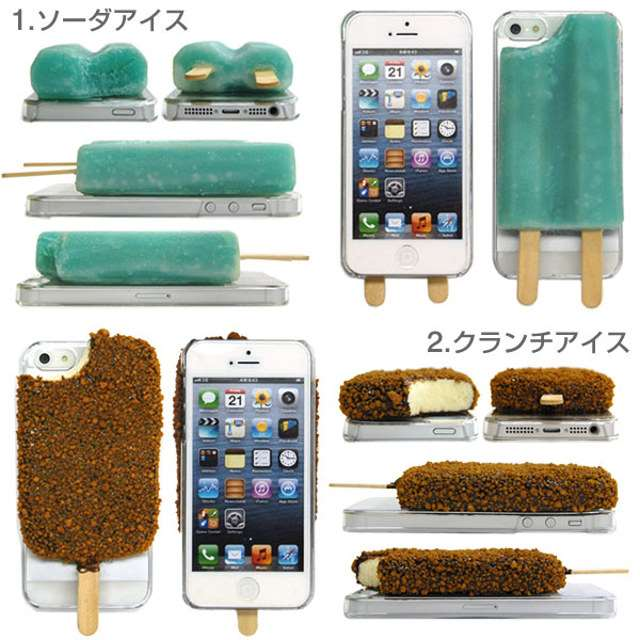ice-cream-iphone-cases-2