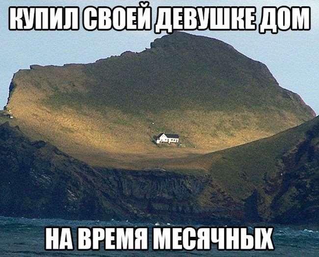 1413215065_podborka_69