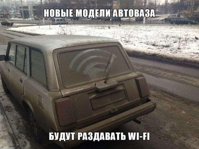1414575801_podborka_78