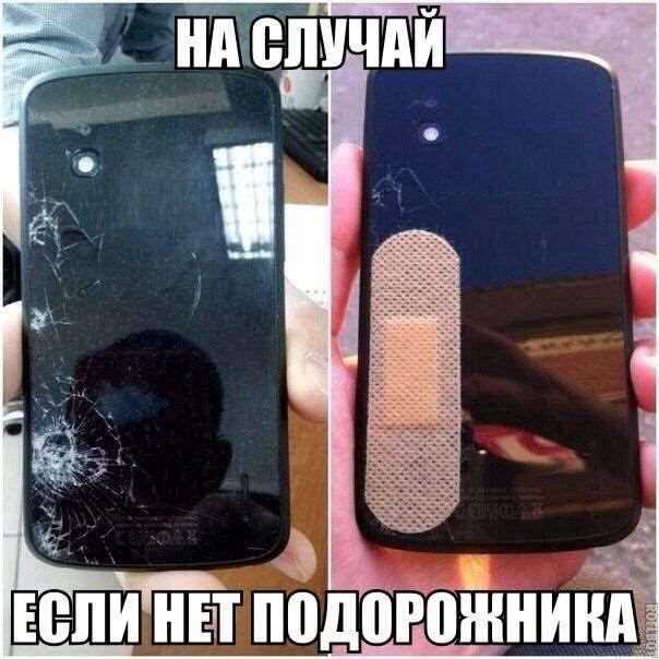 1416783448_podborka_29