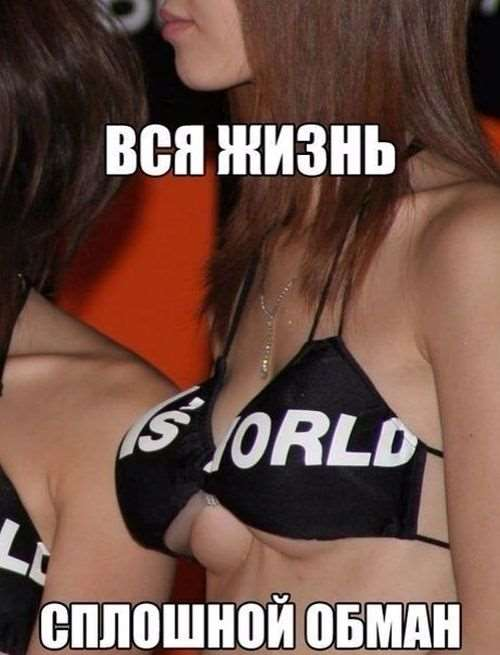 1425590861_podborka_53