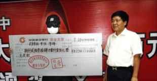【画像】中国で高額宝くじが当たったらこうなる