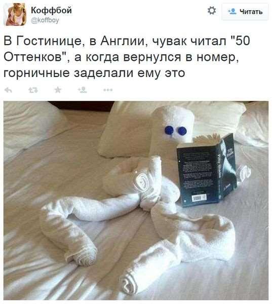 1432489102_podborka_59