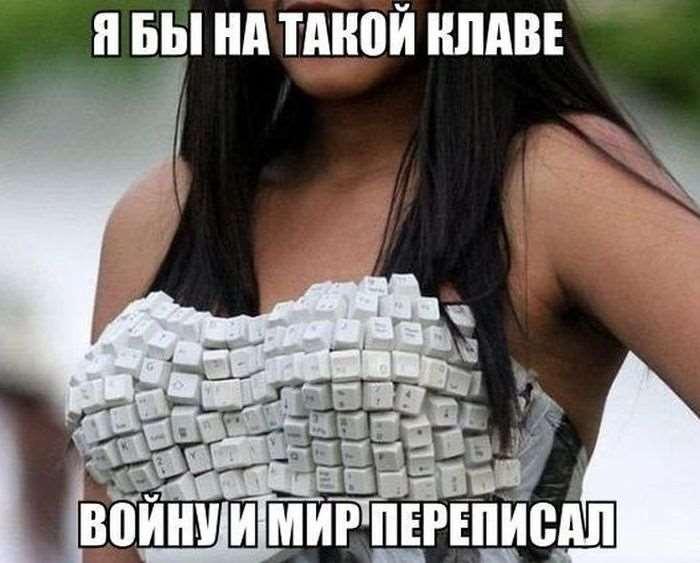 1432565126_podborka_555