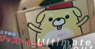 【衝撃】海外で話題になっている日本のスマホホルダー『手ぶラクちん』のCM動画www