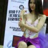 【エロ注意】イベントに出演してる中国人美女のボディペイントがエロ過ぎるんだけどwwwww(動画5本)