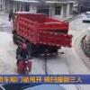 【事故動画】トラックの荷台の扉が原付に3人乗りした人たちにぶつかる…。