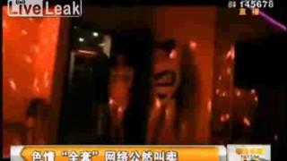 【潜入動画】中国のサウナでは380元(6,000円)でセックスサービスの提供があるらしいw