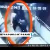 【防犯カメラ動画】ドアが開いたままエレベーターが動いてしまい男性が挟まり死亡事故に…。