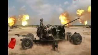 【衝撃動画】中国人民解放軍の空対地攻撃演習の動画。