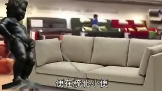 更に加速していた。中国IKEAの利用客の暴走が止まらない。子どもが展示ソファーでおしっこするケースも。