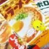 海外「もはや米国料理!」日本の即席ラーメンが米国の意外な場所で進化&大人気