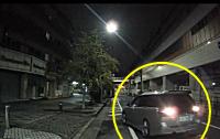 怖すぎワロタ。東大阪の路上で仮眠中に車上荒らしに遭遇したうp主の記録映像。