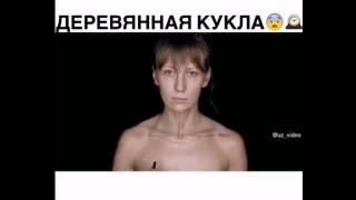 【動画】ロシア人らしき美女がすげー不気味なハロウィンメイクしてるw