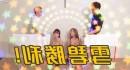 【エロ注意】中国でもあったwww企画物AV的などっちの美女が手コキで早く射精させられるか選手権www